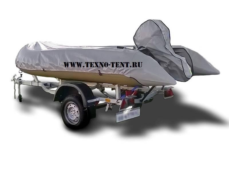 Транспортировочный тент на лодку ПВХ