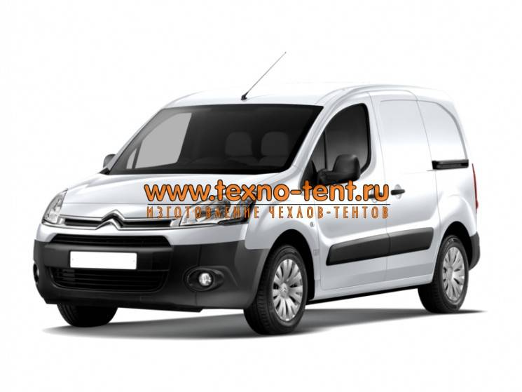 Тент для автомобиля Citroen Berlingo ПРЕМИУМ