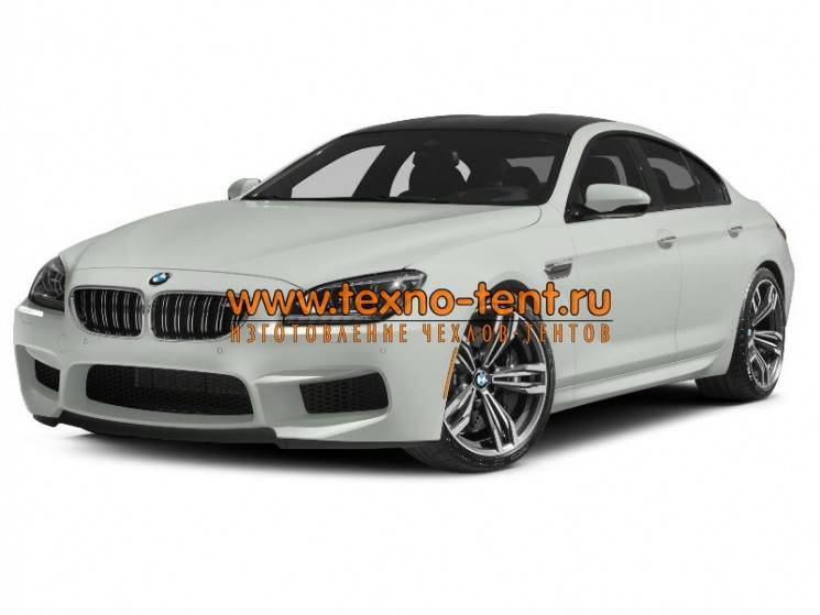 Тент для автомобиля BMW M6 Gran Coupe СТАНДАРТ