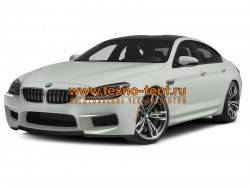 Тент для автомобиля BMW M6 Gran Coupe ПРЕМИУМ
